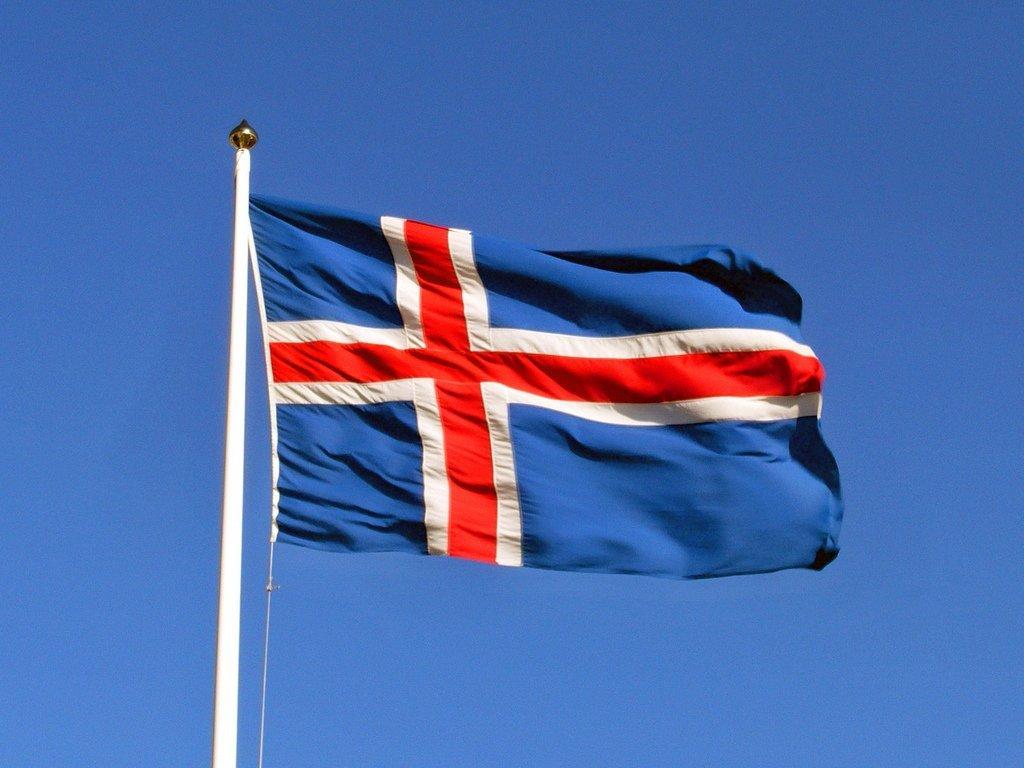 17. júní á Seyðisfirði | Seyðisfjarðarkaupstaður